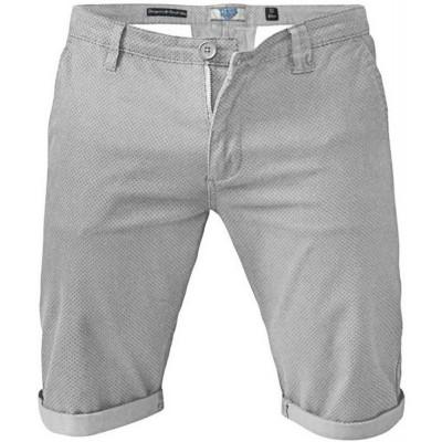 RUPERT Grey šortky